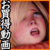 過去動画作品お買い得パックVol.4