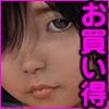 お手軽少女エロ画像集Vol.031〜035お買い得パック(DLゲッチュ独自修正アリ)