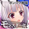 トランス・ストーリー 〜調教編〜