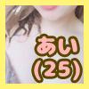 素人ガチオナニー♪ギャル系バーテンダー あい25歳(乱交好きの淫乱ちゃん☆)