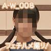 A-W_008