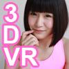 スマホやPSVRで見れる!3DVRこうのラブラブフェラVR