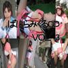 ばにらみくるCD-ROMVol.3