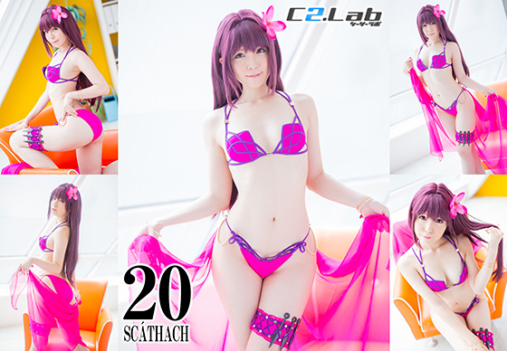 20.SCATHACH